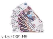 Купить «Российские деньги», эксклюзивное фото № 7091148, снято 25 июня 2013 г. (c) Юрий Морозов / Фотобанк Лори