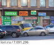 Купить «Аптека, оптика, ломбард, фото, ремонт. Ярцевская улица, 34 корпус 1. Москва», эксклюзивное фото № 7091296, снято 18 февраля 2015 г. (c) lana1501 / Фотобанк Лори