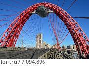 Купить «Живописный мост», эксклюзивное фото № 7094896, снято 18 февраля 2015 г. (c) lana1501 / Фотобанк Лори