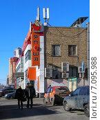 Купить «Ресторан «Япоша». Проспект Маршала Жукова, 60. Москва», эксклюзивное фото № 7095988, снято 18 февраля 2015 г. (c) lana1501 / Фотобанк Лори