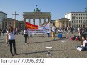 Купить «Протестная акция Save Our Girls from IS, Берлин, 05.10.2014», фото № 7096392, снято 5 октября 2014 г. (c) Анастасия Улитко / Фотобанк Лори