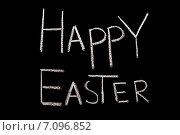 Купить «Надпись Happy Easter на черном фоне», фото № 7096852, снято 17 апреля 2014 г. (c) Наталия Кленова / Фотобанк Лори