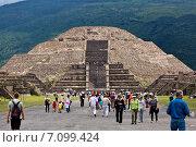 Пирамиды Луны в Теотиуакане, Мексика (2014 год). Стоковое фото, фотограф Борис Ветшев / Фотобанк Лори