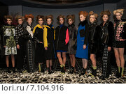 Купить «NEW YORK, NY - FEBRUARY 12: Models lineup after the runway at Big Park fashion show during Mercedes-Benz Fashion Week Fall 2015 at Beautique on February 12, 2015 in New York», фото № 7104916, снято 12 февраля 2015 г. (c) Anton Oparin / Фотобанк Лори