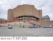Купить «Красноярский культурно-исторический музейный центр», эксклюзивное фото № 7107292, снято 1 мая 2013 г. (c) Светлана Попова / Фотобанк Лори