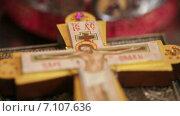Купить «Распятие на столе», видеоролик № 7107636, снято 25 октября 2014 г. (c) Потийко Сергей / Фотобанк Лори