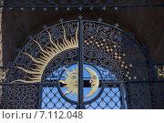 Казань, ворота в башню Сююмбике, крупный план. Сказочные ворота (2015 год). Редакционное фото, фотограф needadventures / Фотобанк Лори