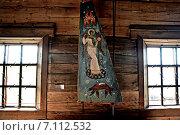 Старинная икона в церкви Покрова Богородицы, Кижи. Редакционное фото, фотограф Мариана Бэлэнеску / Фотобанк Лори