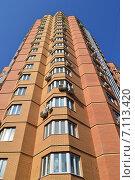 Купить «Восемнадцатиэтажный панельный жилой дом. Заводской проезд, 23», эксклюзивное фото № 7113420, снято 11 марта 2015 г. (c) lana1501 / Фотобанк Лори