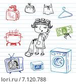 Купить «Домохозяйка. Нарисованная векторная иллюстрация на тетрадном листе», иллюстрация № 7120788 (c) Миронова Анастасия / Фотобанк Лори