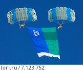 Купить «Два парашютиста с флагом ХМАО-Югры», фото № 7123752, снято 14 марта 2015 г. (c) Владимир Мельников / Фотобанк Лори