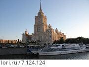 Гостиница Украина (2014 год). Редакционное фото, фотограф Алексей Мальцев / Фотобанк Лори