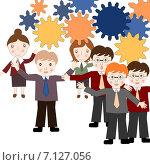 Купить «Команда бизнесменов», иллюстрация № 7127056 (c) Бережная Татьяна / Фотобанк Лори