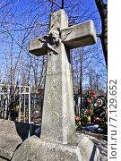 Купить «Москва. Ваганьковское кладбище.», фото № 7129652, снято 16 марта 2014 г. (c) Sashenkov89 / Фотобанк Лори