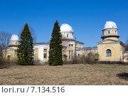 Купить «Пулковская обсерватория. Санкт-Петербург», фото № 7134516, снято 19 апреля 2014 г. (c) Куликов Константин / Фотобанк Лори