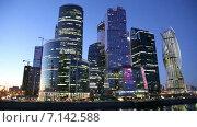 Купить «Московский международный деловой центр «Москва-Сити» в вечернее время», видеоролик № 7142588, снято 18 марта 2015 г. (c) Владимир Журавлев / Фотобанк Лори