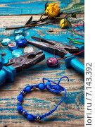 Купить «Инструменты для работы с бисером», фото № 7143392, снято 19 марта 2015 г. (c) Николай Лунев / Фотобанк Лори