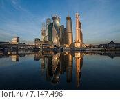 """Деловой центр """"Москва-Сити"""" на рассвете, фото № 7147496, снято 19 марта 2015 г. (c) Николай Сачков / Фотобанк Лори"""