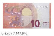 Купить «Новая купюра 10 евро», фото № 7147940, снято 16 февраля 2019 г. (c) Некрасов Андрей / Фотобанк Лори
