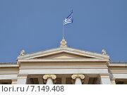Афины. Флаг Греции над госучреждением (2013 год). Стоковое фото, фотограф Александр Гончаров / Фотобанк Лори