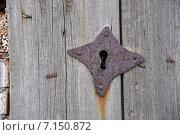 Старая металлическая замочная скважина. Стоковое фото, фотограф Вадим Архипов / Фотобанк Лори