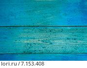 Купить «Окрашенные синие доски, фон», фото № 7153408, снято 16 марта 2015 г. (c) Влад  Плотников / Фотобанк Лори