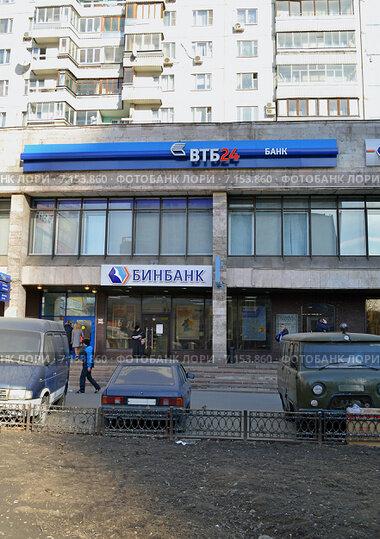 Справку из банка Сокольническая площадь характеристику с места работы в суд Ботаническая улица