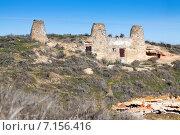 Купить «Chimneys of dwelling houses built into mount. Chinchilla», фото № 7156416, снято 8 декабря 2014 г. (c) Яков Филимонов / Фотобанк Лори