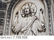 Купить «Донское кладбище», фото № 7158928, снято 21 марта 2014 г. (c) Sashenkov89 / Фотобанк Лори