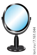 Зеркало настольное. В круглой рамке, на подставке. Металл. Стоковая иллюстрация, иллюстратор Светлана Круглова / Фотобанк Лори