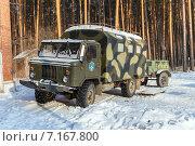 Купить «Военный полоноприводный автомобиль ГАЗ-66 с походной кухней», фото № 7167800, снято 8 февраля 2015 г. (c) Евгений Ткачёв / Фотобанк Лори