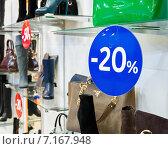 Купить «Витрина со скидками обувного магазина с женской обувью и сумками», эксклюзивное фото № 7167948, снято 15 марта 2015 г. (c) Игорь Низов / Фотобанк Лори