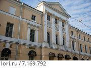 Дом графа Орлова на Б. Никитской (2015 год). Редакционное фото, фотограф Катя Петросян / Фотобанк Лори