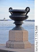Купить «Большая чаша, чугунный памятник на набережной Кронштадта», фото № 7174544, снято 6 марта 2015 г. (c) Максим Мицун / Фотобанк Лори