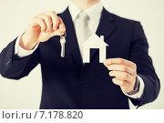 Купить «man holding house keys and paper house», фото № 7178820, снято 21 марта 2013 г. (c) Syda Productions / Фотобанк Лори