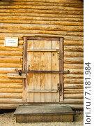 Купить «Деревянный дом и дверь», фото № 7181984, снято 15 августа 2014 г. (c) Роман Гадицкий / Фотобанк Лори