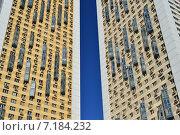 Купить «Жилой комплекс «Дом на Беговой» – первая очередь. Хорошёвское шоссе, 16, корпуса 1 и 2.  Москва», эксклюзивное фото № 7184232, снято 10 марта 2015 г. (c) lana1501 / Фотобанк Лори