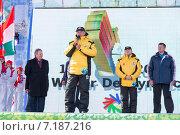 Купить «XVIII Сурдолимпийские зимние игры. Магнитогорск», фото № 7187216, снято 29 марта 2015 г. (c) Василий Уринцев / Фотобанк Лори