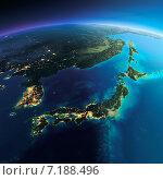 Купить «Поверхность земного шара, Япония», иллюстрация № 7188496 (c) Антон Балаж / Фотобанк Лори