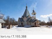 Купить «Вознесенский храм в городе Сокол Вологодской области», фото № 7193388, снято 26 марта 2015 г. (c) Николай Мухорин / Фотобанк Лори