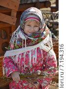 Купить «Маленькая девочка в русском платке держит в руках веточки вербы», эксклюзивное фото № 7194316, снято 29 марта 2015 г. (c) Ольга Линевская / Фотобанк Лори