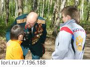 9 Мая в Балашихе (2011 год). Редакционное фото, фотограф Шайкина Наталья / Фотобанк Лори
