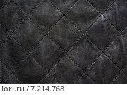 Купить «Текстура чёрной кожи», фото № 7214768, снято 30 марта 2015 г. (c) Алексей Голованов / Фотобанк Лори