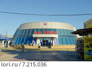 Купить «Порт Крым», фото № 7215036, снято 29 августа 2014 г. (c) Ксения Крылова / Фотобанк Лори