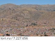 peru - panorama of cuscoPeru, Cuzco, cityscape. Стоковое фото, агентство BE&W Photo / Фотобанк Лори