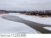 Купить «Виды города Советска Кировской области», эксклюзивное фото № 7233808, снято 20 ноября 2014 г. (c) Сергей Лаврентьев / Фотобанк Лори