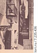 Купить «Кёнигсберг. Кнайпхоф. Живописный уголок», фото № 7235436, снято 22 июля 2019 г. (c) Svet / Фотобанк Лори