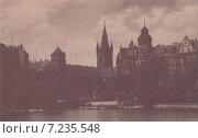 Купить «Кёнигсберг. Вид на Кёнигсбергский замок и Мюнцплатц», фото № 7235548, снято 22 июля 2019 г. (c) Svet / Фотобанк Лори