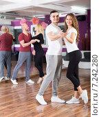 people having dancing class. Стоковое фото, фотограф Яков Филимонов / Фотобанк Лори