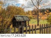 Купить «Осенний пейзаж с забором и деревянной постройкой», фото № 7243628, снято 28 сентября 2013 г. (c) Зезелина Марина / Фотобанк Лори